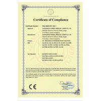 Guangzhou Faireal Medical Laser Co., Ltd Certifications