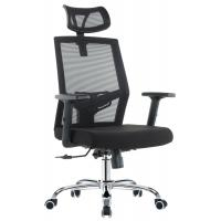 Wholesale Attractive Modern Adjustable Armrest High Back Mesh Office Chairs Factory Price from china suppliers