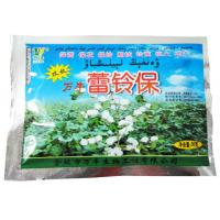 Wholesale Multiple amino acids budding cotton meal fertilizer for water soluble fertilizer from china suppliers