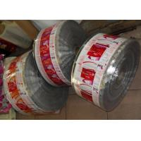 Wholesale Food Grade Plastic Printed Plastic Film Roll For Nuts , Tea , Rice , Bread from china suppliers