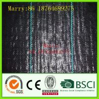 Buy cheap black polypropylene woven weed mat,weed block,landscape fabric from wholesalers