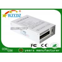 Wholesale Copper Alumimum 12V 5A  Rainproof Switching Power Supply  For Security Monitor from china suppliers