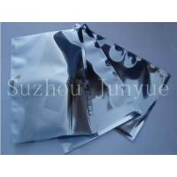 Wholesale Shielding Bag (anti-static packing) from china suppliers