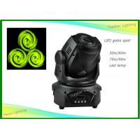 Wholesale Gobo Luminous Dj Party Lights Led Spot Moving Head Projector DMX512 from china suppliers