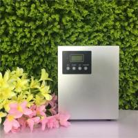 Wholesale 110V Wall Mountable Commercial Scent Machine With Lock And 500ml Refilled Botttle from china suppliers