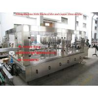 Wholesale automatic+liquid+packing+machine from china suppliers