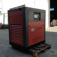 Quality 18KW Oil Free Water Lubricating Screw Air Compressor for Industrial , Low Noise for sale