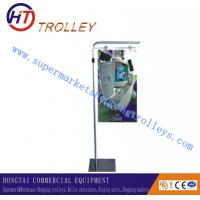 Wholesale Stainless Steel Poster Display Sample Display Racks Floor Stand For Showroom from china suppliers