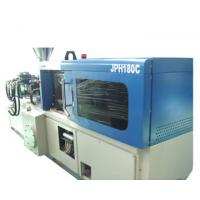Wholesale UPVC injection molding machine from china suppliers