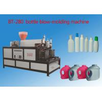 Wholesale Extrusion Automatic Moulding Machine for HDPE / PP Laundry Detergent Bottle ISO9001 from china suppliers