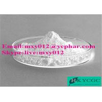 Wholesale Levobupivacaine HCl Power Local Anesthetic Anesthetic Anodye Levobupivacaine Hydrochloride from china suppliers