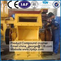 Wholesale Compound Crusher from china suppliers