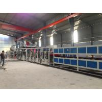 Quality ACP Aluminum Composite Panel Production Line 0.18mm - 0.8mm Thickness Steel Coating Line for sale