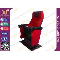 Wholesale Iron Material Lounger Movie Theater Chairs PP Armrest With Cup Holder 2.3mm Thickness from china suppliers