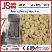Wholesale 92 - 95 % Wet Type Red Coated Plant Peanut Peeling Machine 220v / 380v from china suppliers