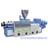 Wholesale Conical Twin Screw Plastic Extrusion Machine Oil Cooling Long Life from china suppliers