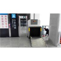 Quality Large Size 102*82cm Low Noise  X Ray Baggage Scanner System Airport / Post office for sale