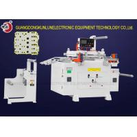 Wholesale Large Size Automatic Die Cutting Machine For LCD , PET , Double Side Adhensive Tape from china suppliers