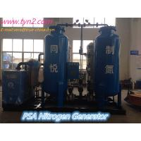 Wholesale 800M3 / H 99.99% PSA Laboratory Nitrogen Generator Filling System For Chemcial from china suppliers