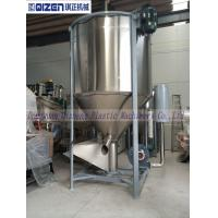 Wholesale Industrial Plastic Raw Material Mixer , 4000KG Capacity Seasoning Mixer Machine from china suppliers