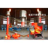 Wholesale Flare Ignition Device,waste gas flare ignitor,Flare Ignition Device from china suppliers