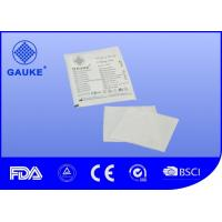 Buy cheap Square Wound Care Bandages Sticky Gauze Pads High Absorbent Different Sizes from wholesalers
