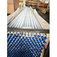 Buy cheap A192,A179,A210 Carbon steel Seamless Boiler /Air Cooler/Heat Exchanger Extruded Fin Tube Solid Type from wholesalers