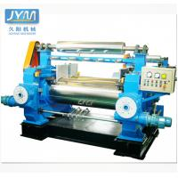 Wholesale Chilled Alloy Cast Iron Two Roll Mixing Mill Machine For Rubber Mixing With Cooling Water from china suppliers