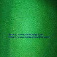 Wholesale T/C TWILL FABRIC 108*58 from china suppliers