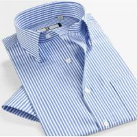 Wholesale Men's Non Iron Shirts » Men's Business Short Sleeve Slim Fit Cotton Stripe Shirts from china suppliers