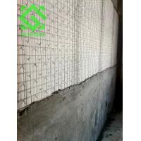 Wholesale Mesh Embeded Perlite Board for partition wall  panel/wall insulation materials/celling panel/Internal Wall Panel from china suppliers