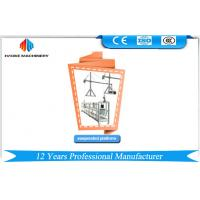 Wholesale CE Approved ZLP Series Suspended Wire Rope Platform ZLP500, ZLP630, ZLP800, ZLP1000 from china suppliers