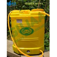 Wholesale 18L Tank Yellow 12V Battery Electric Backpack Sprayer, knapsack sprayers from china suppliers