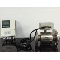 Wholesale Remote Type Liquid Electromagnetic Flow Meter with RS485 / HART from china suppliers