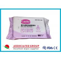 Wholesale High Standard Ultrapure Produced Baby Wet Wipes Methyslisothiazolinone Free from china suppliers