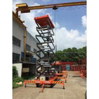 Quality 12.0m Electric Self Propelled Hydraulic Scissor Lift Platform High-Performance hydraulic motor for sale