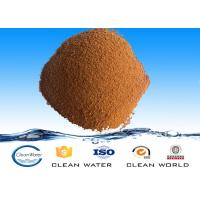 Quality Chemicals Poly Ferric Sulfate Cas 10028-22-5 for petrochemical wastewater treatment for sale
