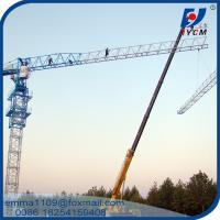 Wholesale Building Flat Top Tower Crane 5 t Capacity Real Estate FOB Quotation from china suppliers