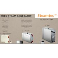 Wholesale Stainless Steel Electric Steam Generator 400V 6000w For hyperthermia therapy from china suppliers