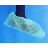 Wholesale Over Shoe white Over Shoe water proof Over Shoe  medical  disposable from china suppliers