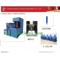 Wholesale 18.9 liter PET bottle blow molding machine / blower from china suppliers