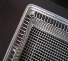 Buy cheap Mesh Basket from wholesalers