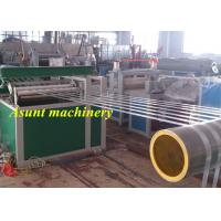 Wholesale Automatic Plastic Rope Making Machine PP PE PET Split Tear Film Yarn Rope from china suppliers