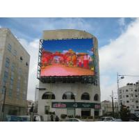 Wholesale P16mm full color Giant Outdoor Static Video Mobile LED Screens Wall with high brightness from china suppliers