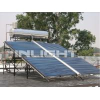 Wholesale 500L  color steel 58/1800 unpressurized CE certificate white solar water heater from china suppliers