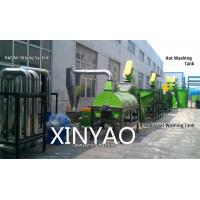 Wholesale Centrifuge Dewatering Plastic Washing Line For PET / HDPE / PP flakes from china suppliers