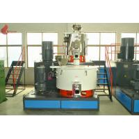 Wholesale 500L / 1000L High Speed Mixers , 900 Kg Hour Industrial Mixing Machines from china suppliers