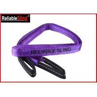 Wholesale WLL 4000 kg Polyester Flat Webbing Sling Duplex Eye Eye Webbing Belt from china suppliers