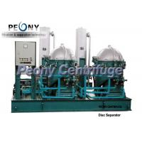Wholesale Fully Automatic Disc Marine Oil Centrifugal Oil Separator of Twin Modular with PLC Control from china suppliers