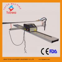 Wholesale 100A Portable Metal Cutting machine 1500 x 3000mm  TYE-1530 from china suppliers